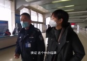 战疫者vlog(24):记者探访莱芜区车管所疫情期间业务办理情况