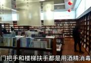 战疫者vlog(26):疫情之下,新华书店加班加点,保障2020春季课前到书。