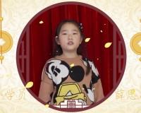 濟南廣電青少年口才播音班小學員才藝展示(六)