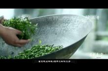 古丈毛尖宣传片标清版