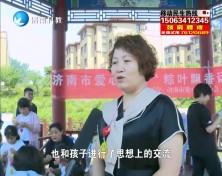 济南市爱心妈妈协会:粽叶飘香话端午 非遗文化润童心