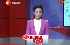 福星彩运20181022完整版