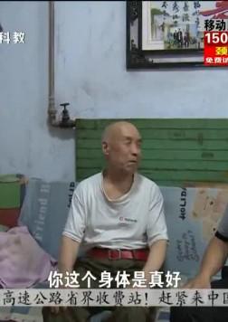 董花园社区:粽叶飘香 关爱备至