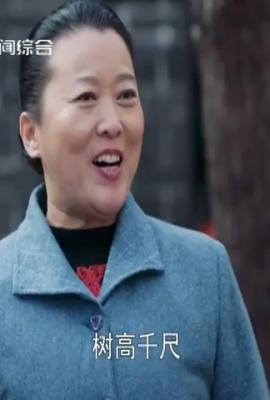 """大明湖畔有人家:曲二明母亲搞笑""""演说"""""""