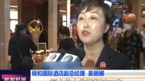 """【厉行节约  反对浪费】 电子称  一人餐  餐饮企业""""亮招""""鼓励文明用餐"""