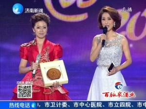 济南电视台中秋晚会收视爆表 连续五届收视夺冠