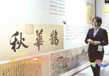 骄傲的歌 济南市城乡水务局