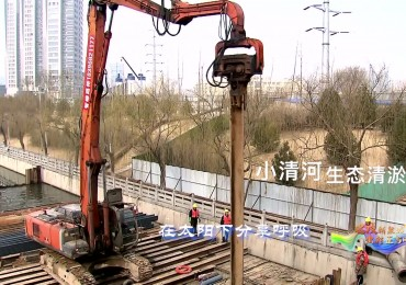 泉城环保人 济南市生态环境局