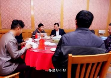 微电影《称》济阳区委组织部、 济阳区人民检察院