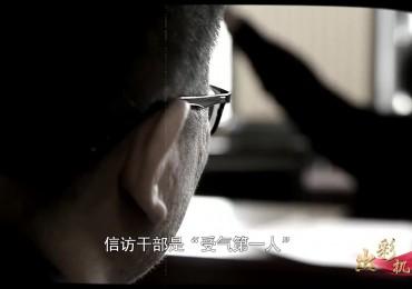 短视频《铁血担当铸忠魂——记济南市委第二巡察组副处级巡察专员朱杰》市纪委市监委机关