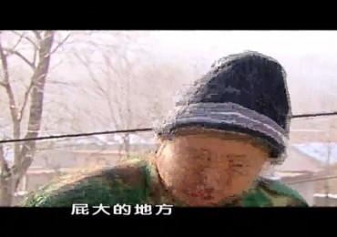 微电影《村书记郑高材》济南广播电视台