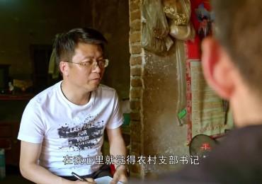 短视频《当王海荣遇上王福成》莱芜区委组织部