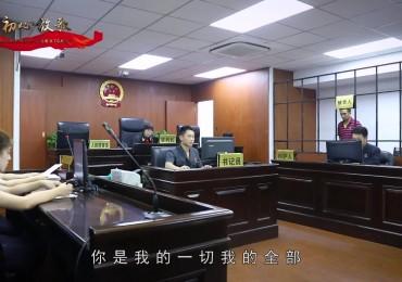 短视频《初心放歌》槐荫区委组织部