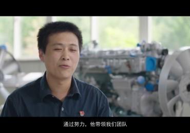 微视频《齐鲁最美青年——张仁普》中国重汽白菜网送彩金存1元38