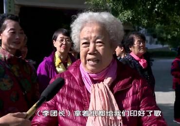 微视频《李汉芝:童心常在的老党员》历城广播电视台