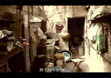 """微视频《小巷""""总理""""》山东贤鸣影视文化传媒公司"""
