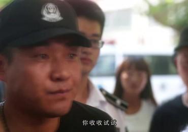 微电影《城管姜彩莲》章丘区委组织部