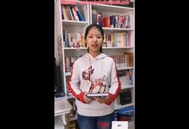 济南市经十一路小学学生张铭扬分享图书《鲁滨逊漂流记》