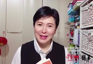 徐宁推荐孩子阅读《情豹传说》
