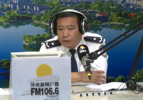 历城公安分局局长 陈晨