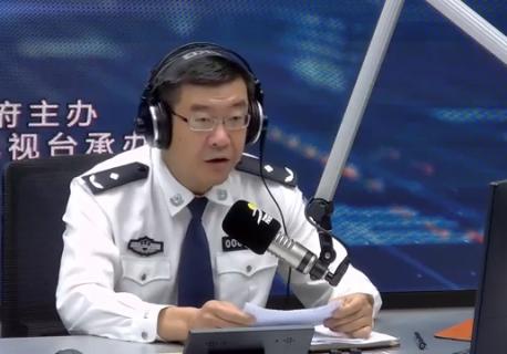 南部山区公安分局局长  白恩庆