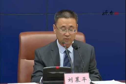 【2019.8.23】新闻发布会完整视频:对《济南市党委政府及有关部门安全生产工作职责规定》进行政策发布