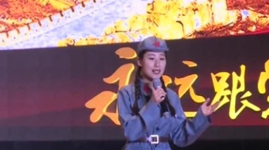 慶祝新中國成立70周年