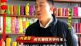 阿庆哥说济南——济南糖酥煎饼 有么说么20180106