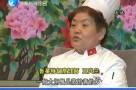 我们的节日 品鲁菜过中秋 济南新闻20171004