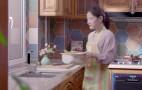 节水公益广告-生活篇
