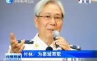 付林:为泉城而歌 济南新闻20180616