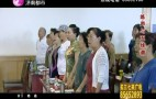 泉映晚霞20180624完整版