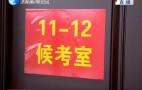 济南新闻20180707完整版