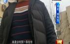 济南市税务局、市烟草专卖局(公司)、市公安局出入境管理局、市邮政管理局、中国邮政济南市分公司 作风监督面对面 20210207完整版