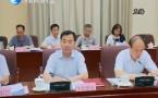济南新闻20170622完整版