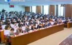 济南新闻20171202完整版