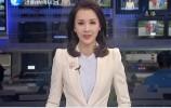 济南新闻20171006完整版