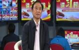 习仲勋 :江山是人民的江山