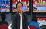 《习仲勋传》作者贾巨川讲述习仲勋是如何度过蒙冤16年的