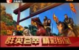 福星彩运20180607完整版