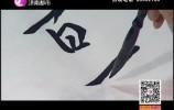 泉映晚霞20180902完整版