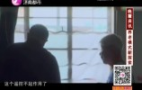 泉映晚霞201809413完整版
