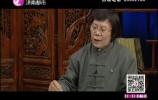 泉映晚霞20180908完整版