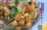 冬吃萝卜夏吃姜