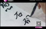 泉映晚霞20190203完整版