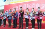 济南市人民医院:10名援鄂英雄回家了