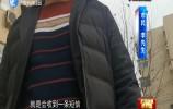 济南市税务局、市烟草专卖局(公司)、市公安局出入境管理局、市邮政管理局、中国邮政济南市分公司 作风监督面对面 20210207完整