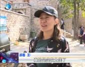 國慶黃金周·文明旅游