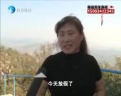 國慶假期·文明旅游