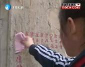 口镇陶镇小学:缅怀先烈 铭记历史